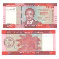 Банкнота Либерия 50 долларов 2017 UNC ПРЕСС новый выпуск