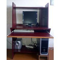 Компьютерный стол (б/у)