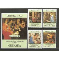 1992 Гренада Живопись Рождество