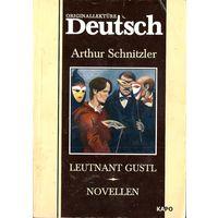 Leutnant Gustl. Arthur Schnitzler