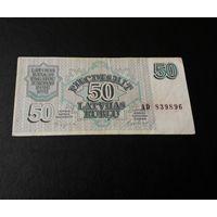 Латвия 50 рублей 1992