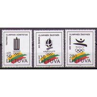 Литва 1992 Mi 496-498 Олимпийские игры. Спорт **