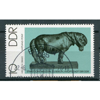 ГДР 1976 БЕРЛИНСКИЙ МУЗЕЙ (АНД