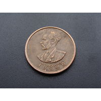 Эфиопия. 10 центов 1943-44 год /Император Хайле Селассие/ КМ#34
