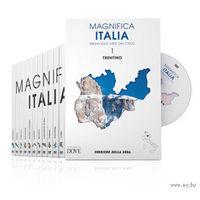 Magnifica Italia - самый подробный и красочный видеопутеводитель по всем 20 областям Италии - отличное качество видео