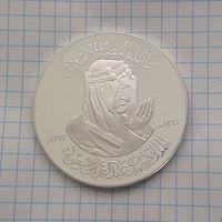 Медаль короля Фейсала 1906 1975г Саудовская Аравия