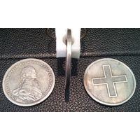 Павел I Крест