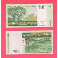 Банкнота Мадагаскар 2000 ариари не датирована (2014) UNC ПРЕСС баобабы