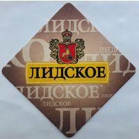 Подставка под пиво Лидское /Беларусь/-2