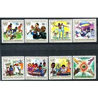 Руанда - 1972г. - Борьба против расизма - полная серия, MNH [Mi 529-536] - 8 марок