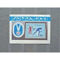 Распродажа ! Чистые почтовые марки СССР . 1982 г.