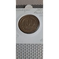 Шпицберген 100 рублей 1993