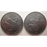 Ватикан 100 лир 1972, 1975 гг. Цена за 1 шт. (g)