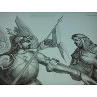 Гравюра Воины, Речь Посполитая, крылатый гусар (альбом Ходьки, нач. 19 в., Франция)