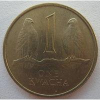 Замбия 1 квача 1992 г.