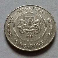 50 центов, Сингапур 1987 г.