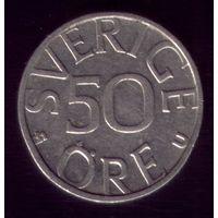 50 эре 1981 год Швеция