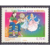 Франция Европа книга дети