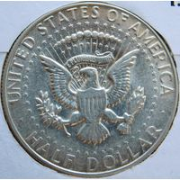 10. США пол доллара 1968 год, серебро