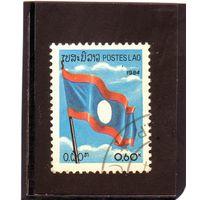 Лаос.  Mi:LA 724. Флаг Лаоса. Серия: День независимости. 1984.