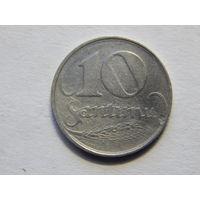 Латвия 10 сантимов 1922г