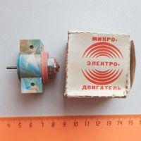 Моторчик МП-3-015. Советский для игрушек. Микро электро-двигатель. Электромотор СССР