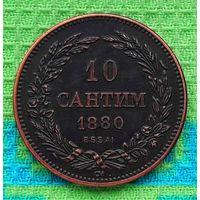 Болгария 10 стотинки 1880 года. Инвестируй в историю! R