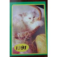 """Календарик """"Кот"""", фото Н. Дейкина, 1991 г."""