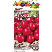 СЕМЕНА Томат Садовая жемчужина розовая(селекция Гавриш)