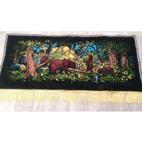 Ковер ссср, настенный коврик советский, замшевый. Мишки в лесу