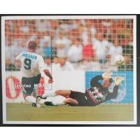 Кубок мира по футболу, Франция(1998).