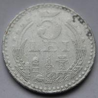 Румыния, 5 леев 1978 г.