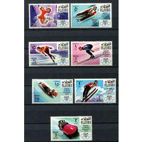 Фуджейра - 1968 - Олимпийские иргы в Гренобле - [Mi. 214-220] - полная серия - 7 марок. MNH.