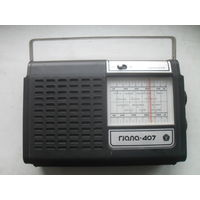 Радиоприемник Гиала-407.