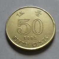 50 центов, Гонконг 1993 г.