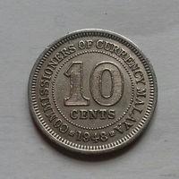 10 центов, Малайя (Малайзия) 1948 г.