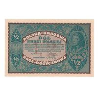 Польша 1/2 марки 1919 года. Состояние UNC!