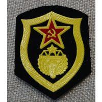 Шеврон дорожные войска ВС СССР штамп 1
