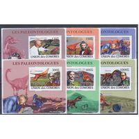 [1397] Коморы 2008. Фауна.Динозавры. 6 ЛЮКС - БЛОКОВ.