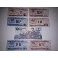 Сборный лот банкнот Кореи UNC