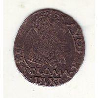 1 грош 1566 г.