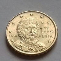 10 евроцентов, Греция 2006 г., AU