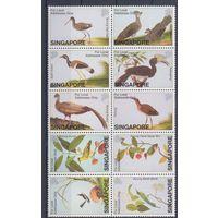 [360] Сингапур 2002.Фауна.Птицы.