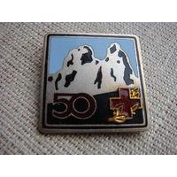 50 лет спасательным отрядам СССР