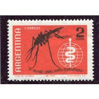 Аргентина. Малярийный комар. Борьба с малярией