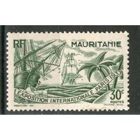 Мавритания. Михель- 71. Чистая.
