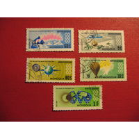 Марка Международный год солнца (полная серия) 1965 год Монголия