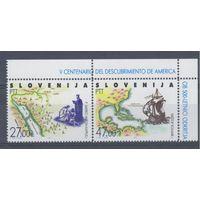 [318] Словения 1992.Парусник.Колумб.