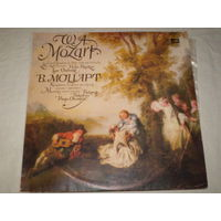 В.Моцарт Маленькая ночная серенада В.Пикайзен И.Ойстрах