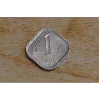 Индия 1 пайс 1966